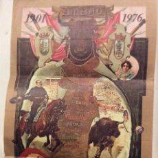 Carteles Toros: CARTEL PLAZA DE TOROS VISTA ALEGRE BILBAO 1901 1976 - 75 ANIVERSARIO JUNTA ADMINISTRATIVA -54X23,5CM. Lote 193175821