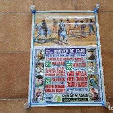 Carteles Toros: CARTEL PLAZA DE TOROS DE AÑOVER DE TAJO (1996) SIN DOBLAR. Lote 194164530