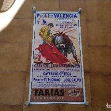 Carteles Toros: CARTEL PLAZA DE TOROS DE VALENCIA (1992). Lote 194505856