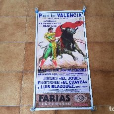 Carteles Toros: CARTEL PLAZA DE TOROS DE VALENCIA (1992). Lote 194613030