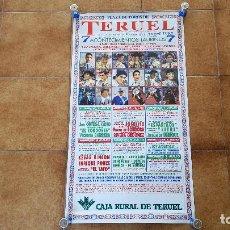 Carteles Toros: CARTEL PLAZA DE TOROS DE TERUEL (1995) FERIA DEL ANGEL. Lote 194635951
