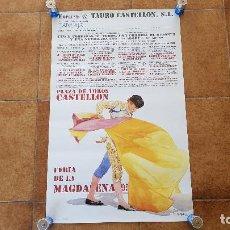 Carteles Toros: CARTEL PLAZA DE TOROS DE CASTELLON (1995) FERIA DE LA MAGDALENA. Lote 194636057