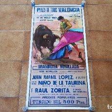 Carteles Toros: CARTEL PLAZA DE TOROS DE VALENCIA (1983). Lote 194636577