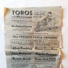 Carteles Toros: CARTEL PLAZA TOROS LA LINEA DE LA CONCEPCION CADIZ 1953 JOAQUIN PAREJA OBREGON ALFREDO JIMENEZ . Lote 194739540