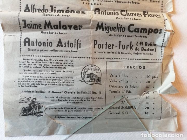 Carteles Toros: CARTEL PLAZA TOROS LA LINEA DE LA CONCEPCION CADIZ 1953 JOAQUIN PAREJA OBREGON ALFREDO JIMENEZ - Foto 3 - 194739540