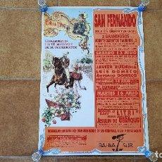 Carteles Toros: CARTEL PLAZA DE TOROS DE SAN FERNANDO (1996) CADIZ. Lote 195148191