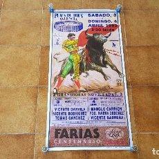 Carteles Toros: CARTEL PLAZA DE TOROS DE VALENCIA (1993). Lote 195300548