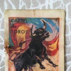 Carteles Toros: FOLLETO LIBRITO CARTEL DE TOROS FERIA SAN ISIDRO 1966, MEDIDAS 7,7 X 10,5 CM. Lote 196051071