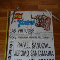 Carteles Toros: CARTEL PLAZA TOROS LAS VIRTUDES, SANTA CRUZ DE MUDELA, AÑO 1985. Lote 198779675