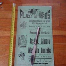 Carteles Toros: AÑO 1976, CARTEL TOROS SANTUARIO SEÑORA LUCIANA, TERRINCHES, CIUDAD REAL. Lote 198783527