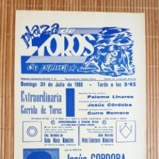 Carteles Toros: CARTEL PLAZA TOROS PALMA DE MALLORCA 31 JULIO 1966, JESÚS CÓRDOBA - CURRO ROMERO - PALOMO LINARES. Lote 199860172