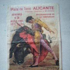 Carteles Toros: PEQUEÑO CARTEL PLAZA DE TOROS DE ALICANTE.CORRIDA PRO-REPARACIÓN MONASTERIO SANTA FAZ.MAYO 1984.. Lote 200762663