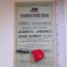 Carteles Toros: CARTEL DE TOROS DE JEREZ DE LA FRONTERA 1929 CÁDIZ. Lote 207361357
