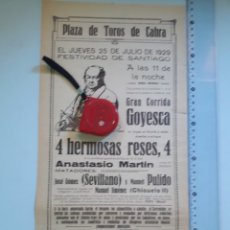 Carteles Toros: CARTEL DE TOROS DE CABRA 1929 CÓRDOBA. Lote 207364538
