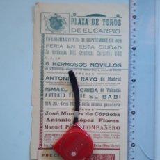 Carteles Toros: CARTEL DE TOROS DE CARPIO 1929 CÓRDOBA. Lote 207365131