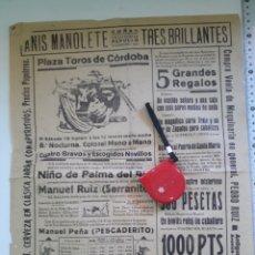 Carteles Toros: CARTEL DE TOROS DE CÓRDOBA. Lote 207365696
