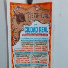 Carteles Toros: CARTEL DE LA PLAZA DE TOROS DE CIUDAD REAL, AÑO 1994. Lote 209119748
