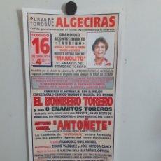 Carteles Toros: CARTEL DE LA PLAZA DE ALGECIRAS 16 OCTUBRE 1994. Lote 209122905