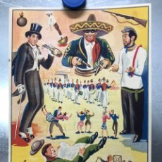 Carteles Toros: CARTEL DE TOROS - VALLADOLID - 20 DE SEPTIEMBRE DE 1947. Lote 209648966