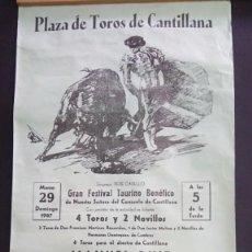 Carteles Toros: CARTEL DE TOROS - 1987 - MANUEL RUIZ MANILI - MANOLO CORONA - 43.5 X 21. Lote 211469322