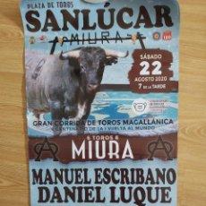 Carteles Toros: CARTEL TOROS SANLUCAR MIURAS 2020. Lote 218478257