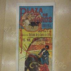 Carteles Toros: PLAZA DE TOROS MONUMENTAL DE BARCELONA. BENEFICIO MUTILADOS GUERRA AFRICA.1925. 35 X 16 CTMS. Lote 218492095