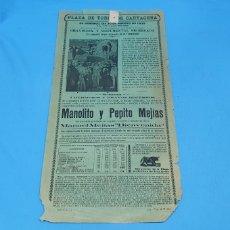 Carteles Toros: CARTEL PLAZA DE TOROS DE CARTAGENA - 30 DE AGOSTO DE 1925 - MEDIDAS 43×21 CM APROX.. Lote 219153740