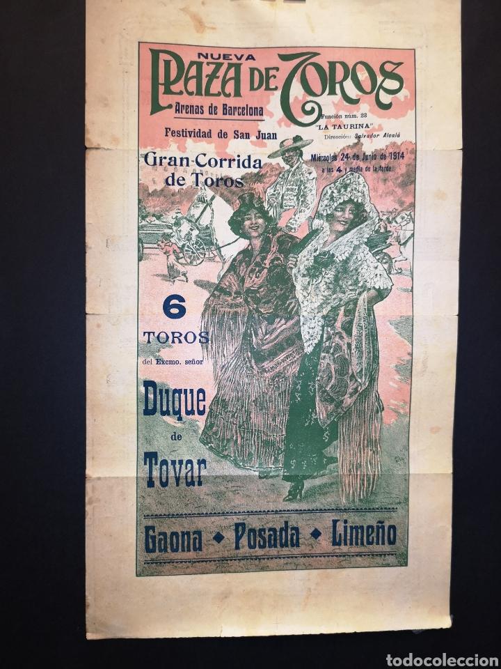 CARTEL DE TOROS - GAONA - POSADA - LIMEÑO - 1914 - 20 X 35.50 CM (Coleccionismo - Carteles Gran Formato - Carteles Toros)