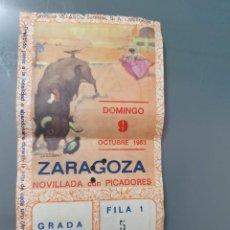 Affiches Tauromachie: ENTRADA DE TOROS 9 DE OCTUBRE DE 1983. Lote 219765495