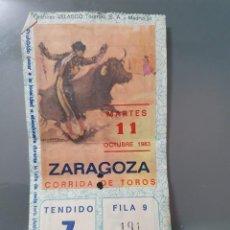 Affiches Tauromachie: ENTRADA DE TOROS 11 DE OCTUBRE DE 1983. Lote 219765532