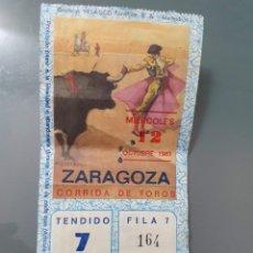 Affiches Tauromachie: ENTRADA DE TOROS 12 DE OCTUBRE DE 1983. Lote 219765586