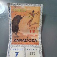 Affiches Tauromachie: ENTRADA DE TOROS 13 DE OCTUBRE DE 1983. Lote 219765637