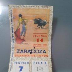 Affiches Tauromachie: ENTRADA DE TOROS 14 DE OCTUBRE DE 1983. Lote 219765677