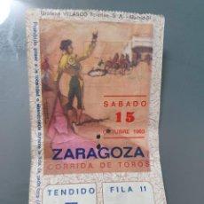 Affiches Tauromachie: ENTRADA DE TOROS 15 DE OCTUBRE DE 1983. Lote 219765713