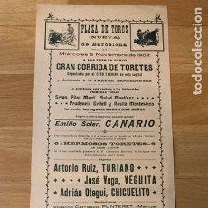 Affiches Tauromachie: CARTEL PLAZA DE TOROS NUEVA DE LA BARCELONA 1902.CANARIO.TURIANO.VEGUITA.CHICUELITO. Lote 221170055