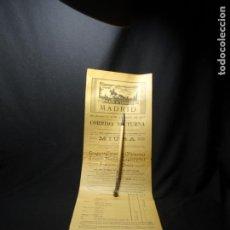 Carteles Toros: AÑO 1917. MIHURA. CARTEL CORRIDA NOCTURNA MADRID.TOROS. Lote 222378308