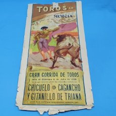 Carteles Toros: CARTELERA TAURINA - TOROS EN MURCIA- DOMINGO 8 DE JULIO 1928 CHICUELO/CAGANCHO Y GITANILLO TRIANA. Lote 225242686