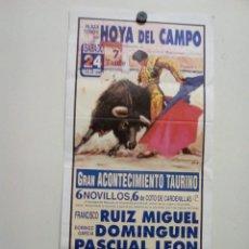 Affissi Tauromachia: LOTE CARTELES DE TOROS DE HOYA DEL CAMPO. Lote 227680789