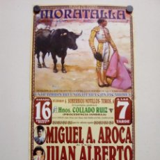 Affissi Tauromachia: MORATALLA. Lote 227687930