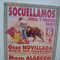 Affissi Tauromachia: LOTE CARTELES DE TOROS DE SOCUELLAMOS. Lote 227690420