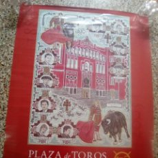 Affissi Tauromachia: CARTEL CONMEMORATIVO DEL 125 ANIVERSARIO DE LA PLAZA DE TOROS DE CARAVACA DE LA CRUZ. Lote 229531605