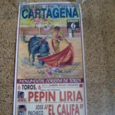 Affiches Tauromachie: CARTEL DE TOROS DE CARTAGENA DE ESCAPARATE, AÑO 2001. Lote 229797230
