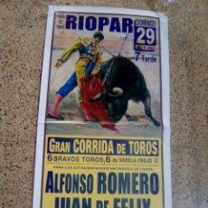 Affiches Tauromachie: CARTEL DE TOROS DE RIOPAR DE ESCAPARATE, AÑO 2007. Lote 230322325