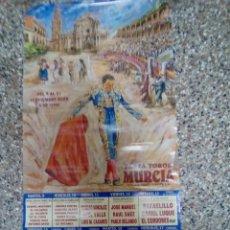 Affiches Tauromachie: CARTEL DE TOROS DE MURCIA DE ESCAPARATE, AÑO 2008. Lote 230682800
