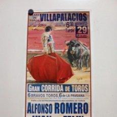 Carteles Toros: CARTEL DE TOROS DE VILLAPALCIOS DE MANO, AÑO 2007. Lote 262875950