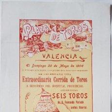 Affissi Tauromachia: LAGARTIJO Y MACHAQUITO EN VALENCIA. 1906. ARTEL DE 41X19 CM. DOS CARAS. Lote 235546500