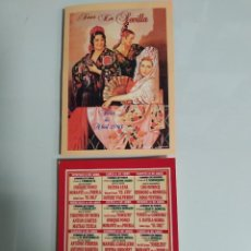 Carteles Toros: CARTE DE TOROS DE SEVILLA, AÑO 2003. Lote 235791625