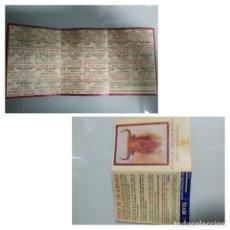 Carteles Toros: CARTEL DE TOROS DE SEVILLA DE MANO, AÑO 2003. Lote 235792330