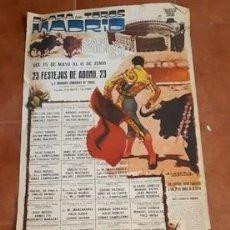 Carteles Toros: CARTEL DE TOROS DE LA FERIA DE SAN ISIDRO DE MADRID DE 1984, ÁLVAREZ CARMENA, PUB. DE PEGASO. Lote 236890245