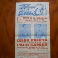 Carteles Toros: GRAN CARTEL DE TOROS SEVILLA 12/10/1974 DESPEDIDA DE DIEGO PUERTA EN UN MANO A MANO CON PACO CAMINO. Lote 237582220